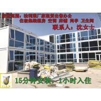 北京岗亭租售|移动卫生间租赁出售集装箱