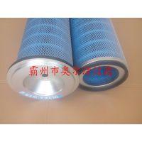 厂家直销 P191115-016-340除尘滤筒批发 生产 质量保证