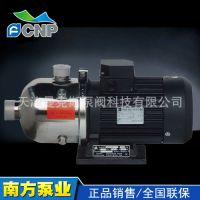 现货供应杭州南方泵业CHL2-30轻型卧式多级离心泵