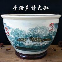 手绘乡情陶瓷缸批发价格 1米粉彩陶瓷鱼缸 1.2米风水缸 建源陶瓷厂家也做泡澡洗浴大缸