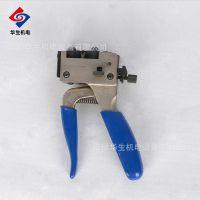 HS-S02手钳式I型冷焊机/冷接机