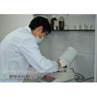 氧化铝粉水份测试仪价格冠亚系列产品