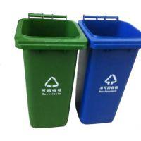 临沂塑料垃圾桶,永康优境,120升塑料垃圾桶