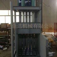 金属废品废纸打包机 厂家批发30吨立式液压打包机