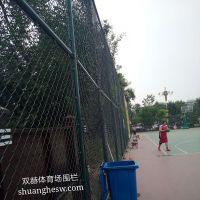 双赫厂家供应房山区3米高绿色编织围栏网