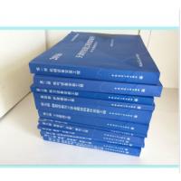 新版-2016版天津市建设工程预算定额-全套33册-天津工程造价定额站