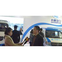 2017第三届广州国际纯电动物流车展览会