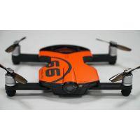 供应沛喆科技高分辨率的绝压传感器(FBM320) 玩具飞机定高悬停作用