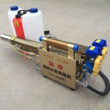 蓝莓大棚打药机 圣鲁背负式烟雾机 桔子园喷药机