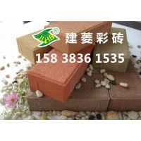 舒布洛克透水砖 透水砖专业供应厂家 优质透水砖批发 石英砂透水砖