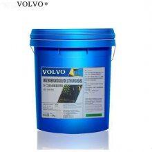 供应沃尔沃VOLVO优质二硫化钼锂基润滑脂1#,沃尔沃高品质二硫化钼润滑脂0#