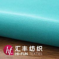 青岛涤棉里子布|纹理清晰|品质上乘