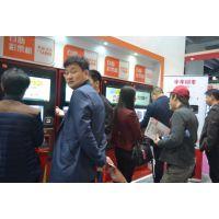 2019中国国际商业支付系统及设备博览会