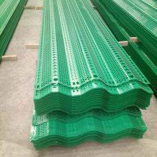 蓝色喷塑金属板 万泰喷塑挡风板 优质冲孔网板