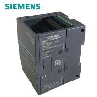 西门子PLC模块6ES7288-1SR20-0AA0 S7-SMART200/CPUSR20