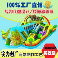 宁夏中卫儿童充气气包跳跳床,百美-412新款猛犸象充气滑梯不同的设计趣味玩法