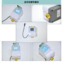 浴场水控机/水控机/无线智能水表多少钱一台