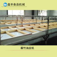 广东佛山腐竹油皮机商家 腐竹机器设备价格 厂家免费培训技术