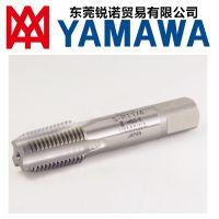 跨境供应特价进口日本 YAMAWA 机用钻攻一体 锥管用S-PT 短牙复合管牙丝攻丝锥1/8 3/8