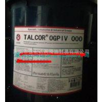 16公斤-加德士开式齿轮油脂TALCOR OGP IV 000, IV 1, IV 00