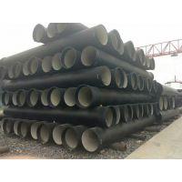 山东球墨铸铁管GB/T 13295-2013 燃气管道用球墨铸铁管近期价格