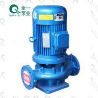 广州全一泵业 重庆GD65-19管道式电动离心泵 清水热水泵 锅炉泵铸铁