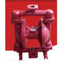 威尔顿气动隔膜泵 气动隔膜泵QBK-50铸铁