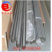 蒙乃尔MonelK500铜镍合金 MonelK500执行标准