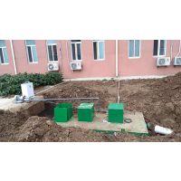 办公楼生活污水处理设备