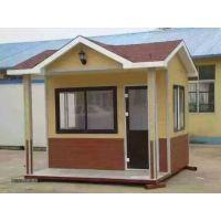 法利莱出租出售环保住人集装箱房,简易移动活动房屋彩钢板房