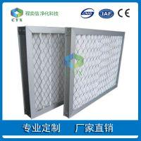折叠式初效过滤网/空调过滤网/铝合金框折叠式过滤网/初效过滤器