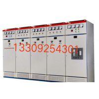榆林恒格电器 GGD低压配电柜 生产厂家 优惠多多