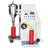 河北豪日干粉灌装机|自动灭火器干粉灌充机
