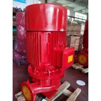 贵阳XBD喷淋消防XBD5.6/20-80L,功率22KW自动喷淋泵型号作用