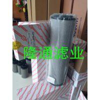 TLX-268A/20黎明液压油滤芯现货批发