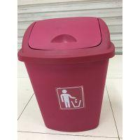 垃圾桶30升40升65升摇盖有盖大容量带盖学校厨房家用户外桶常州塑料垃圾桶 徐州塑料垃圾桶常熟塑