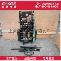 正品CT19弹簧操动机构 各类手车式高压开关柜专用1CT17弹簧操作