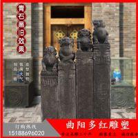 石雕大理石拴马桩青石仿古做旧中式园林摆件拴马柱 石狮子貔貅拴马庄多红雕塑