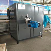 600KG生物质蒸汽发生器(燃木质颗粒) 洗涤印染厂用 节能省钱