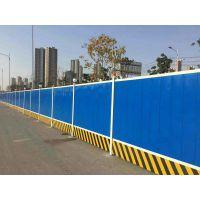 郑州施工围挡厂家供应市政工程彩钢板围挡 地铁围挡 临时围挡