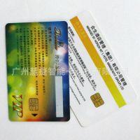 接触式IC卡加油卡 插拔式接触IC卡VIP充值卡 4442IC芯片接触式卡