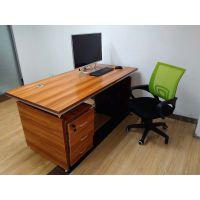 合肥销售办公老板桌组合隔断办公桌电脑桌椅