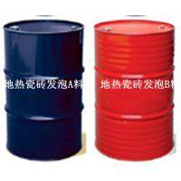 泽昊厂家直销聚氨酯PU陶瓷杯填充发泡剂 不锈钢保温杯填充保温料