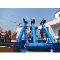 干湿物料提升机 粮食装车输送机 粉末装车上料机