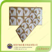 深圳宝安3m白色麦拉片背胶 绝缘白色麦拉片 来图定做