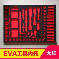 广东东泰EVA抗震卡槽加工定制价格合理