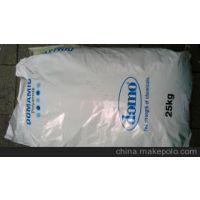 PA6/德国巴斯夫 8233GH6尼龙6聚酰胺1013b耐磨pa6塑料原料