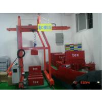 履带式装载机模型