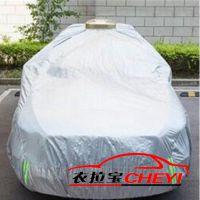 衣拉宝供应全自动车衣遥控车罩防酸雨防暴晒防辐射