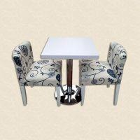 海德利 简约现代 实木餐桌椅组合家具创意铁艺家用餐厅饭桌餐饮桌椅金属桌子